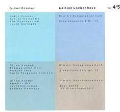 Gidon Kremer - Lockenhaus Edition, Vol. 4-5 flac album